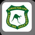 Kangaroo Inn Area School